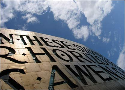 Steve Price's shot of the Wales Millennium Centre in Cardiff