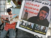 Abu Musab al-Zarqawi on the cover of an Iraqi newspaper