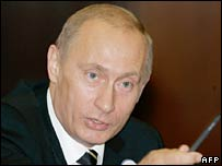 Russian President Vladimir Putin speaks at the Civil G-8 conference in Moscow