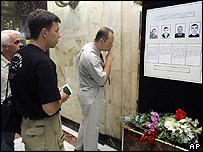 A memorial plaque to the five Russian diplomats killed in Iraq has been installed in the foreign ministry in Moscow