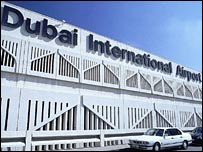 The exterior of Dubai International Airport