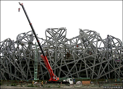 Beijing's National Stadium, currently under construction
