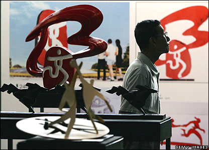 A man attends a sporting events exhibition in Beijing