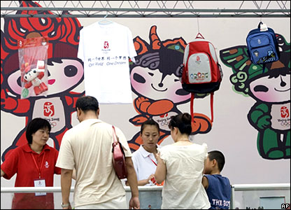 The 2008 Beijing Olympic games mascots