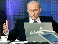Russian President Vladimir Putin in the studio