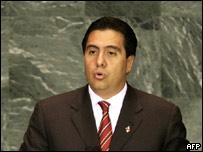 Presidente de Panamá, Martín Torrijos