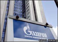 Gazprom logo in Moscow