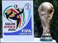 South Africa 2010 emblem and the World Cup trophy