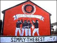 uff wall mural