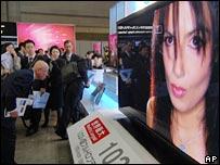A Panasonic plasma screen TV