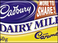 Cadbury's Caramel Dairy Milk bar