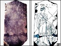 Ancient Greek tombstone