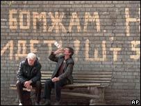 Russian drinkers