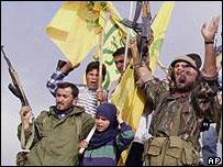 Integrantes de Hezbolá