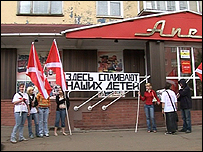 Members of Nashi picket a shop for selling alcohol and cigarettes to a minor