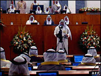 A Kuwait parliamentary session