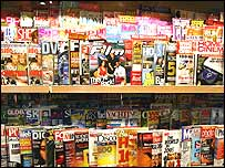 Magazines in a shop