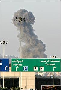 Aeropuerto de Beirut bajo ataque israelí.
