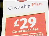 Casualty Plus fee