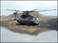 Agusta Westland helicopter