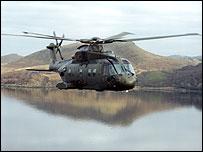 Agusta Westland helicopter
