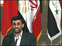 Iranian president Mahmoud Ahmadinejad earlier this month