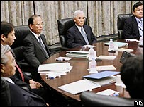 Members of the Bank of Japan's rate setting body