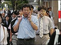 Commuters in Tokyo