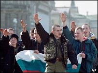 Неонацисты в Петербурге