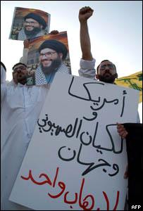 كويتيون يتظاهرون ضد الولاات المتحدة