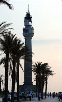 فنار بيروت
