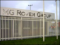MG Rover Longbridge plant