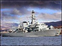 HMS St Albans (MoD pic)