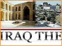 شعار المدونة العراقية
