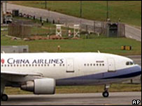 China Airlines plane (archive picture)