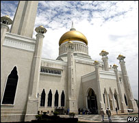 Sultan Omar Saifuddeen mosque, Brunei