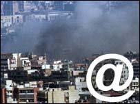 Humo en Beirut con un caracter de arroba