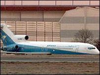 The Afghan hijacker plane