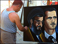 Syrian political painting