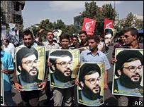 Iranian rally