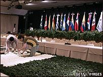 Auditorio cede de la Cumbre del Mercosur
