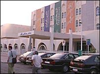 Hospital en Beirut.