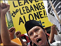 A protest held on Friday 21 July in the Philippines
