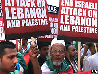 A demonstration in London against Israeli attacks on Lebanon