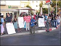 Haifa anti-war rally