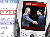 A mobile phone showing BBC News headlines