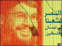 Poster of Hezbollah leader Nasrallah in Syria