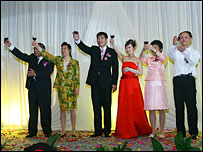 Jiang Min and Dai Lixia's wedding