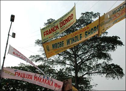 Banners in Kinshasa