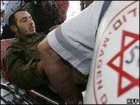 Wounded Israeli soldier